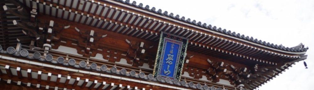 青森で人気の青森イタコの口コミ情報|青森の占い師情報